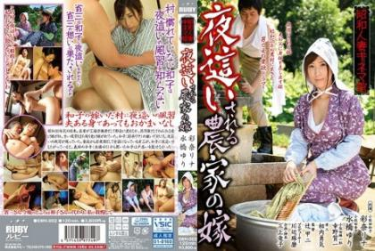 SWH-002 Showa Married Kinema Hall The Wife Of A Farmer Who Is Crawling Overnight
