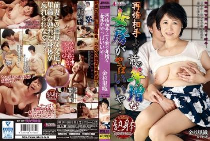 SPRD-974 The Annual Wife Who Is Older Than The Remarriage Partner Is Better … Kanasugi Saori