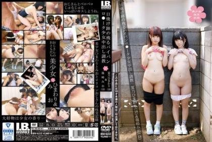 IBW-622z Remainder Of Sunburn Marks Paipanro ● Over Data Girl Pies Torture Natsuno Sunflower (18) & Mio Shinozaki (18)
