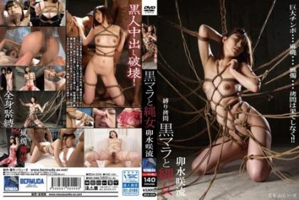 BDA-034 Bound Torture Black Mala And Ryori Urusaki Saki
