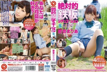 ABP-623 Absolute Iron Plate Situation 5 Mari Ai Sound