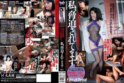 YST-120 I Am Intimidated, Shoko Furukawa
