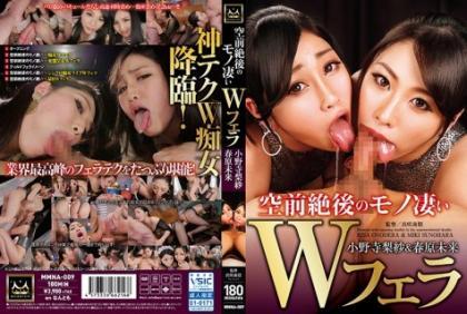 MMNA-009 An Unprecedented Orgasmic And Amazing Double Blowjob Onodera Risa Sunohara Miki