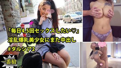 2415 - Creampie in Europe #Darcia2- Darcia - Heyzo - Uncensored