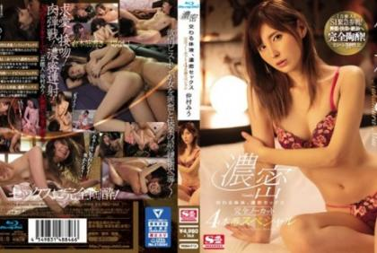 SSNI-715 Intersecting Body Fluids, Dense Sex Completely Uncut 4 Production Special [Celebrity] S1 Emergency Participation! Miu Nakamura (Blu-ray Disc)