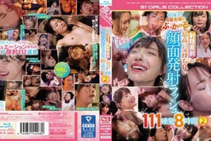 OFJE-219 Bukkake A S-class Actress! ! The Most Pleasant Face Fire Just Before Ejaculation Rush 111 Consecutive 8 Hours 2 (Blu-ray Disc)