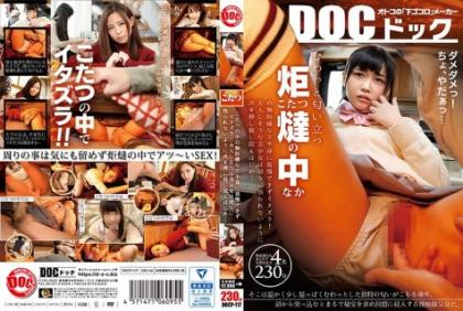 DOCP-117 I Can Not Stand The Unprotected Lower Body Inside The Kotatsu Itazura!Beautiful Girl Who Seems To Be Adult Will Push The Voice And Start To Agony So As Not To Be Understood By Others ...