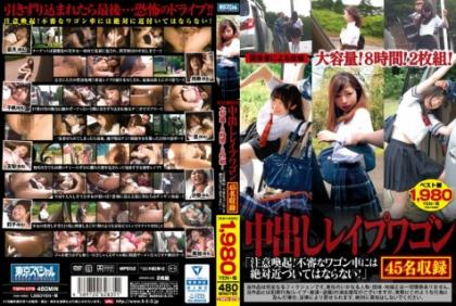 """TSPH-078 Posted By Stakeholders Large Capacity!8 Hours!2 Sheets Set! Vaginal Cum Shot Rape Wagon """"Callout!Absolutely Not Approaching A Suspicious Wagon! """""""