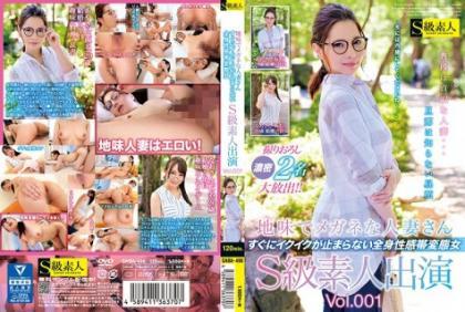 SABA-490 Semi-glasses Married Woman Quickly Ikuiku Does Not Stop Whole-body Zodiac Metamorphosis Woman S Class Amateur Appearance Vol.001