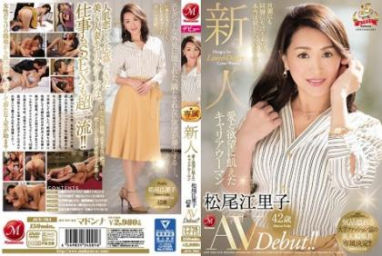 JUY-704 Career Woman Hungry For Newcomer Love And Desire Eriko Matsuo 42 Years Old AVDebut! !