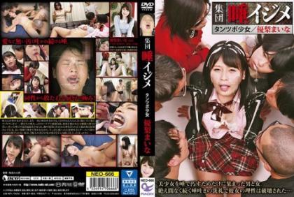 NEO-666   Group Saliva Izumi Tanzbo Girl Yuushima Mai
