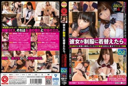 DNW-012 If She Changes Into Uniforms.2