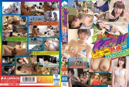 DSS-199 Amateur Nampa GET! ! No.199 Bikini Heat Shen Crazy Dive Hen