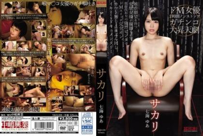 NKD-229 Sakari Nanami Yu