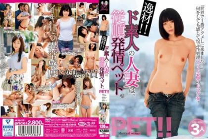 JKSR-371 Materials ! Daughter's Married Woman Is Obediently Estrus Pet. Yuuka Rin