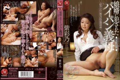 JUX-051 Ayano Murasaki - Incest And Sexual Processing Is Diminished-mother-in-law Was Hairless Shaved Son-in-law Were Committed To