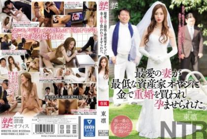 MEYD-434 A Beloved Wife Was Bought And Impregnated With The Lowest Asset Oyaji With Money. Dongrin