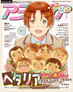 Animedia 2021-05 (アニメディア 2021年05月号)