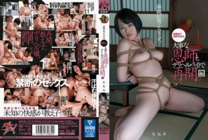 DASD-472 Body That Japan Is Happy With.I Restarted With An Important Teacher And Deliher Byte Who Decided Up To My Career.Knitting