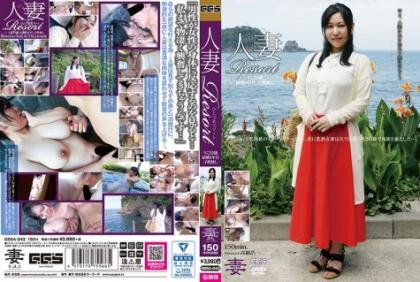 GBSA-042 Married Woman Resort Riko 33 Years Old, Married 5th Year, Without Children