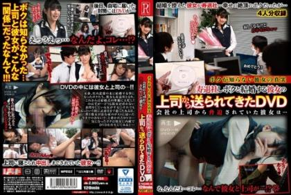 POST-453 Her Truth About Me I Do Not Know Her Life Has Been Threatened By The Boss Of The DVD Company Sent Off From Her Boss Who Leaves The Company And Marries Me ...