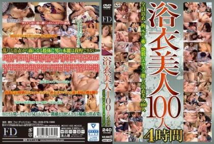 EMAF-466 Yukata Beautiful 100 People 4 Hours