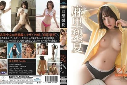 REBDB-313 Rika 2 Little Devil Honeymoon / Mari Ary Summer (Blu-ray Disc)