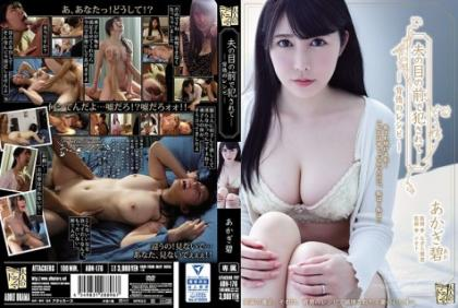 ADN-176 Being Fucked In Front Of Her Husband - Recipe Of The Spirit Akagi