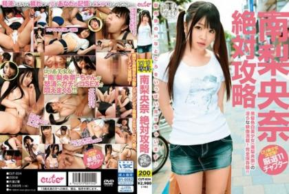 CUT-034 Loli Specialist South Rashina Absolute Capture