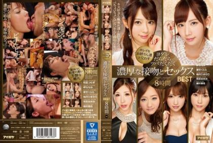 IDBD-782 Happy With Your Beautiful Older Sister Yodare Lazy Bumpy With A Thick Kiss And Sex BEST 8 Hours