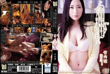 ADN-169 Being Fucked In Front Of Her Husband - Love Wife Who Was Taken Down By His Subordinates II Takeuchi Hitomi