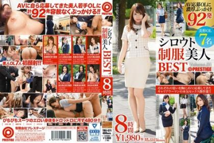 TRE-071 Shirout Uniform Beautiful BEST 8 Hour Volume. 01 Wear Beautiful Young OL Who Applied For Themselves Totally 92 Buyers Without Mercy! !