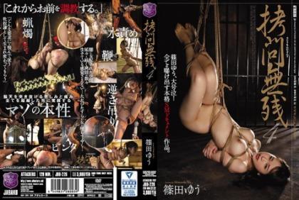 JBD-226 No Torture Remaining 4 Shinoda Yu
