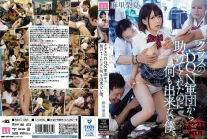 MIAD-966 I Can Not Be Anything But Helped Me From The Class DQN Corps Of. Mari Nashinatsu