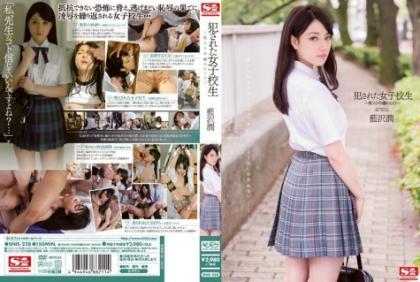SNIS-228 Jun Aizawa Secret Of School Girls Boxed Daughter Perpetrated