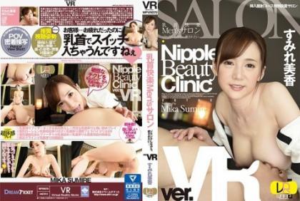 WPVR-070 【VR】 Nipple Pleasure Men's Salon Ver.VR Sumire Mika
