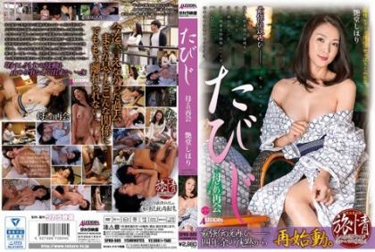 SPRD-989 Reunion With Tibisa Mother Shigeru Shigeru