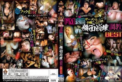 NITR-356 Do M Hentai Semen & Piss Cum Slump Face Breaking Breasts BEST