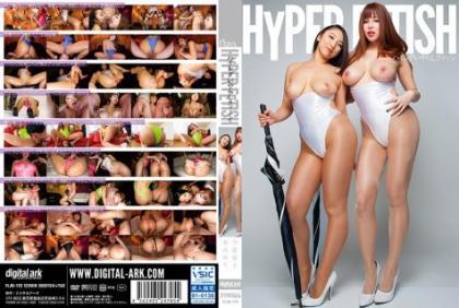 FLAV-170 HYPER FETISH HIGH LEG UNITY QUEEN NARUTO Noriko Honma Yuri