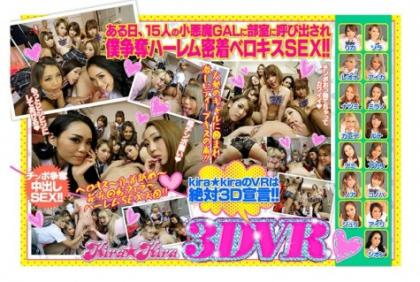 AVOPVR-016 [Kira ☆ Kira VR] All Classes GAL Super Harem SEX Called By 15 Girls, It's A Stupidity!60 Minutes Special! !