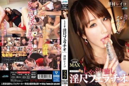 GXAZ-100 Sucking Healing Horny 尺 Ball Omnibus Reiko Sawamura