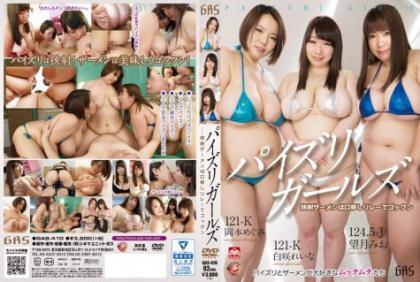 GAS-410 Fucking Girls Kyoi Semen Gokkun In Mouth-to-mouth Relay
