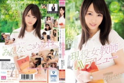 MIFD-020 Active Female Teacher AV Debut Kiriya Akira