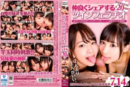 AGEMIX-382 Twin Blowjob To Share With Friends ~ Combination Technique That Is Perfect For Breath Because It Is A Sister!Saturation Pleasure With Harem Excessive Service ~
