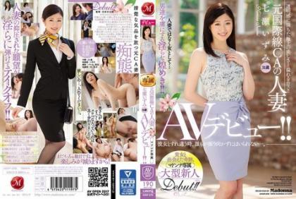 AVOP-370 Izumi Nanase Wife 31 Years Old AV Debut Of Former International Line CA! !