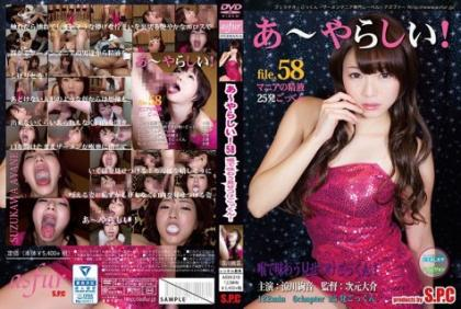 ASW-210 Ah ~ Filthy!Cum Confronted Taste At 58 Throat! Ryokawa Ayaon