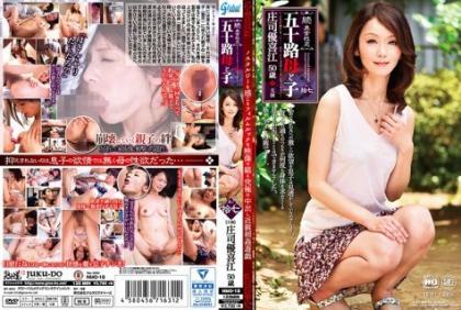 NMO-18 Continued · Abnormal Sexual Intercourse Mother's And Child Yoshiko Shoji Shoji Yoshie