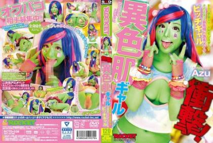 RCTD-038 Impact!Different Color Skin Gals