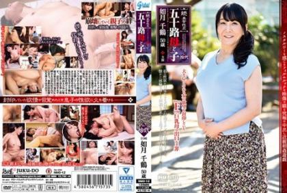 NMO-12 Continued · Abnormal Sexual Intercourse Mother And Child Noboru 2 Kizuki Chizuru