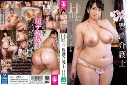 MOT-246 Pocha River ◇ Ample Caregivers Yuna 23-year-old Care Worker